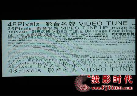 视 文本测试-白底黑字-【三洋LCD-42CA8液晶电视评测:文本、静态