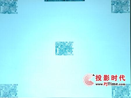 780投影机 文字会聚测试-HQV Hivi Cast软件文本测试
