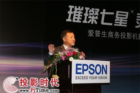 爱普生(中国)有限公司副总经理林中庸先生