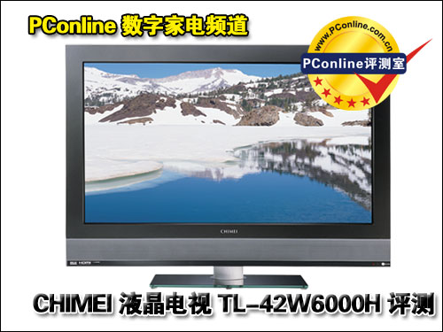 CHIMEI奇美 50吋120Hz LED液晶顯示器+視訊盒(TL-50LX500D) …_插圖