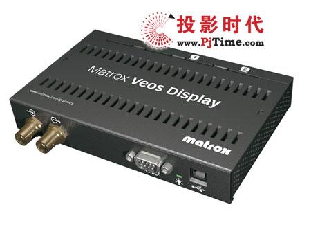 Matrox Veos Display Unit