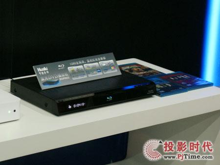 CCBN2009华录蓝光DVD助阵现场演示厅