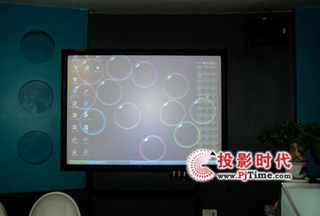 艾博德电子白板应用于多媒体会议室 -PjTime.COM传统电子白板