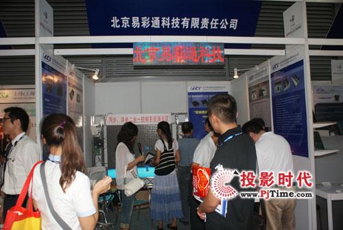 易彩通LED控制产品亮相CIOE2009