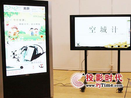 棋牌游戏送88彩金亮相2010北京教育装备展