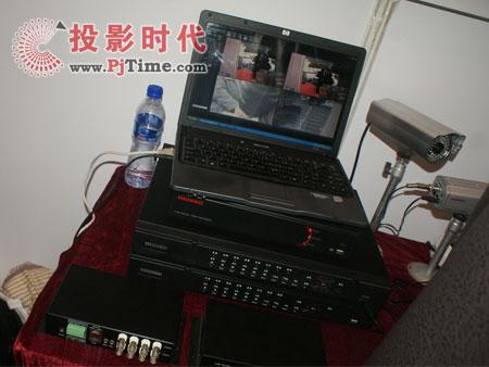 Vimicro usb camera 301x