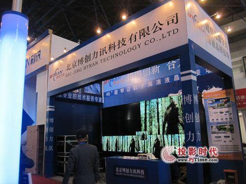 博创力讯窄边拼接墙在亮相北京安防展