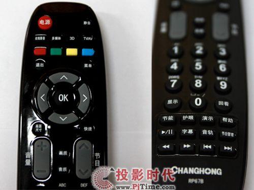 长虹3DTV58938B电视遥控器