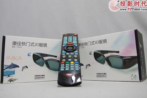 康佳LED47IS988PD智能电视遥控器