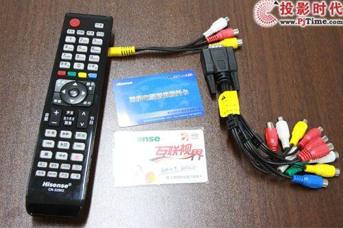 海信LED40T39AKG智能电视遥控器