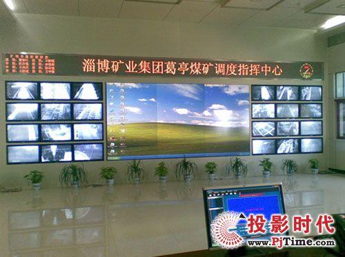 强化煤矿安全生产管理  VATION巨洋监控平台驻守淄博煤矿基地