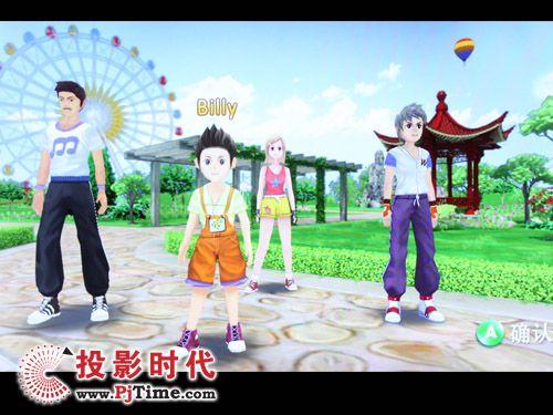 健康跑步游戏-PjTime.COM 海信