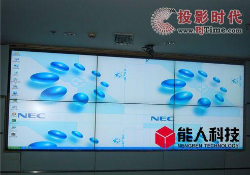 能人打造中国某海运集团电视电话会议系统