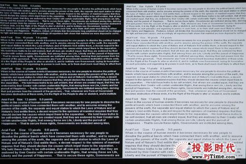 黑白文字-亮度再次突破 LG微型投影机PB60G全面评测