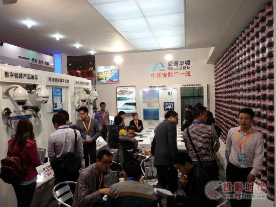 爱谱华顿在第十三届中国(成都)国际社会公共安全产品与技术展览会