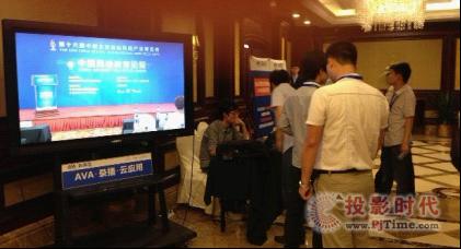 AVA助力中国网络教育论坛,推进信息共享与专业化