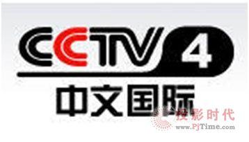 利亚德中标中央电视台cctv 4新闻演播室主背景屏