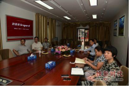 靳伟被约谈 天猫商户被约谈 辽宁省纪委书记被约谈