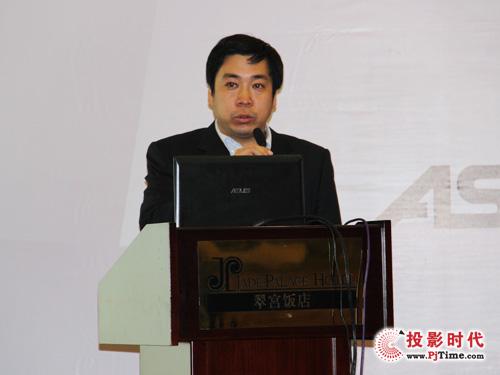 北京瀚森基业科技有限公司总经理王建强