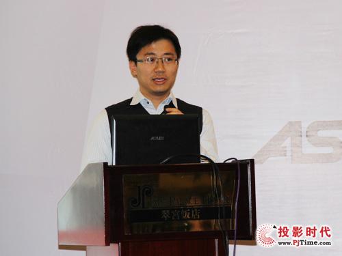 佳杰科技(中国)有限公司投影机产品部产品总监刘远