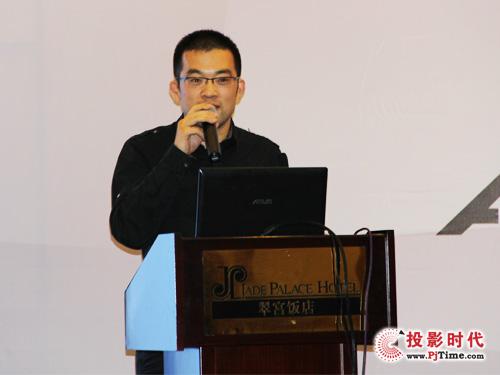 ASK投影机中国区副总经理杨俊