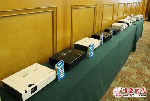 ASK投影机2013年全国巡展暨新品发布会在北京召开