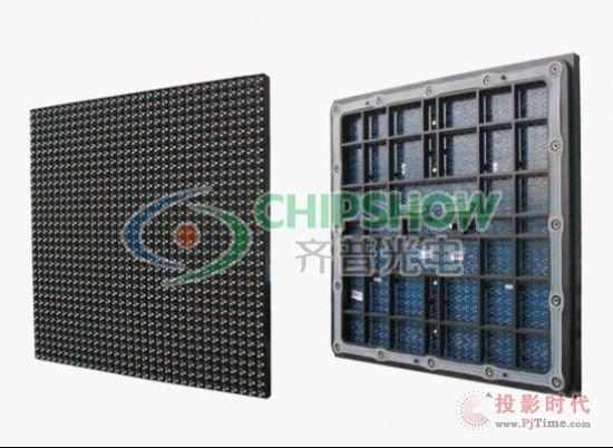 图为P10 简黑新款户外全彩LED显示屏模组正反面-齐普光电高性价比P