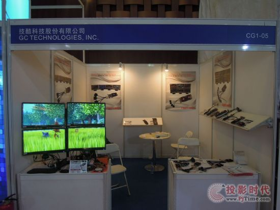 技酷科技多路输出显卡綻放InfoComm 2014 China