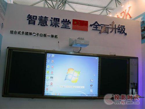 印天科技组合式多媒体电子白板一体机-PjTime.COM液晶触摸白板 历史