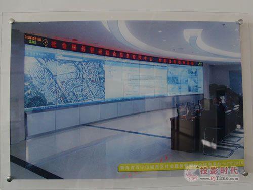 """加速品牌树立,彩讯展览展示厅直观诠释""""高大上"""""""