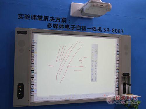 多媒体电子白板一体机-PjTime.COM传统电子白板 行业新闻