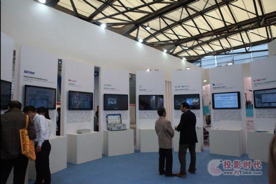 信颐智能标牌亮相2014中国工博会