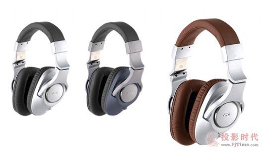 更潮更时尚!ADL H128密闭式耳罩耳机