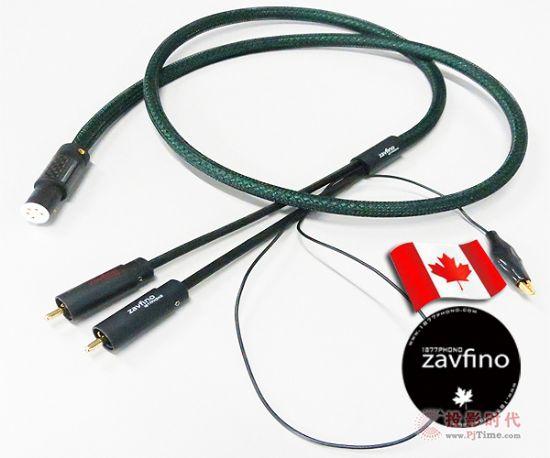 关键的模拟改装:Zavfino Highlands纯银唱臂线