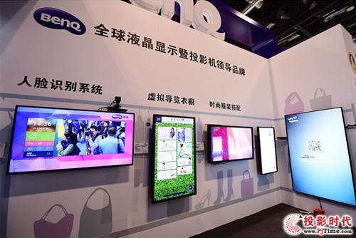 明基五大行业解决方案于InfoComm China 2015大放异彩
