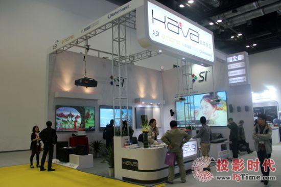 专注品质 凯华美亚携SI共拓中国高端市场