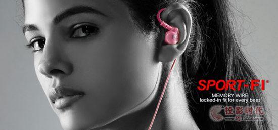 属于你的运动色彩:MEElectronics M6P2耳道耳机
