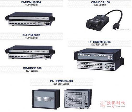 【音视百科】第11期 接口知识篇——HDMI接口