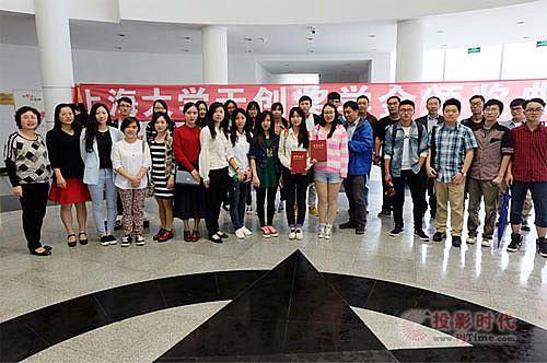 天创数码集团2015年校企合作在多所高校举办