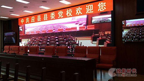 C-MARK网络数字扩声系统入驻山西朔州应县