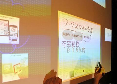 富士通推投影触控系统 将墙壁变触控屏幕