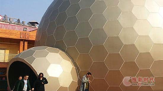 【穹顶式球幕投影】360度大视界,超级震撼的视觉体验