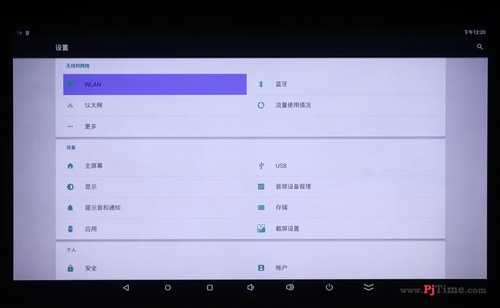 云网行CR13 Plus智能盒子试用_启动、系统UI及菜单功能