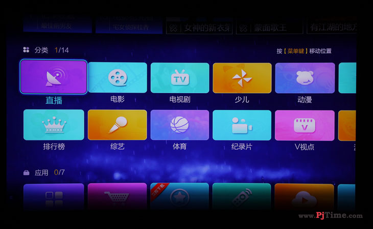 云网行CR13 Plus智能盒子试用_视频播放性能测试