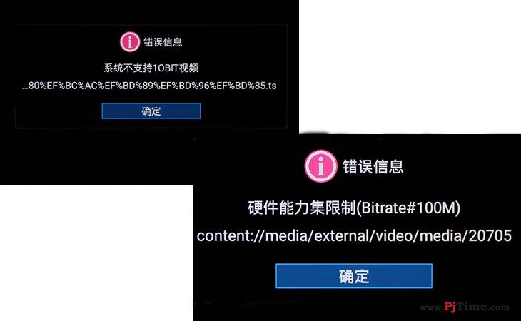 云网行最新旗舰CR18S电视盒子播放性能测试