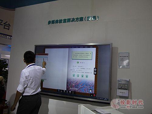 海信亮相第69届中国教育装备展