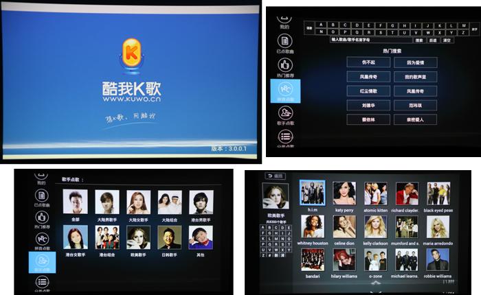 明基i910首测——智能体验