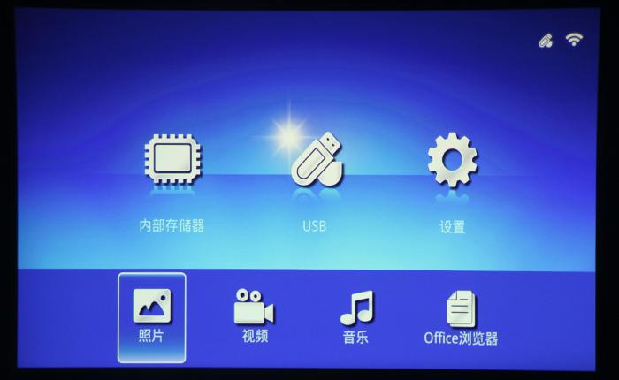 麗訊微投QUMI Q6首測——USB直讀功能
