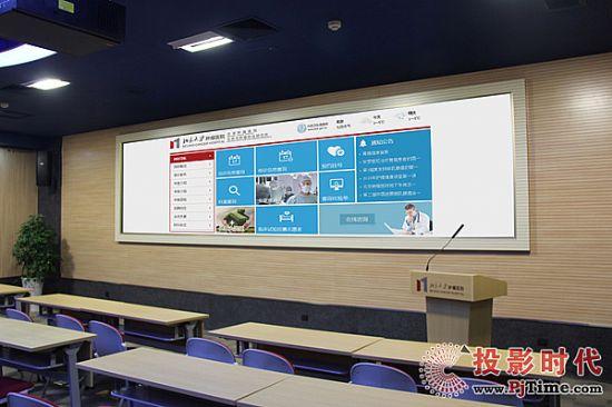 dnp屏幕用于肿瘤培训获得dnp全球月度最佳