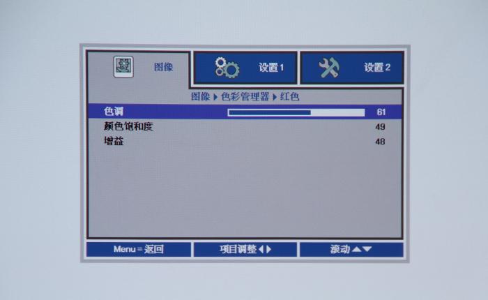 麗訊H5095首測——功能體驗